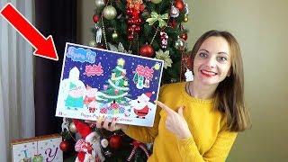 Один из ПОДАРКОВ от деда МОРОЗА распаковка АДВЕНТ календаря Свинка ПЕПА и ее друзья обзор