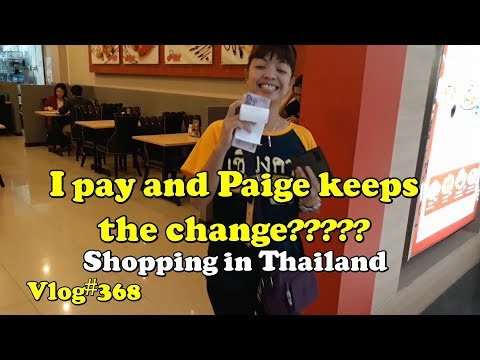I pay and Paige keeps the Change! or does she??? มุกดาหาร