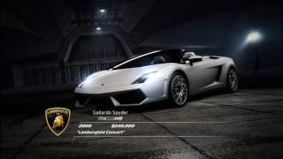 Need For Speed: Hot Pursuit - Racers - Blacklisted [Hot Pursuit]