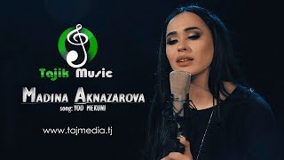 Gambar cover Мадина Акназарова - Ёд мекуни 2019 New Tajik klip