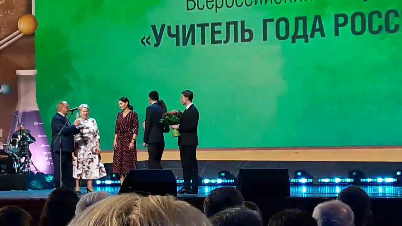 Назвали имя Учителя года России — 2019!