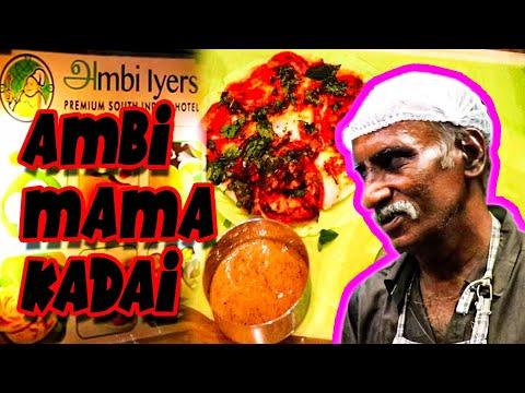 Ambi Mama Kadai | Ambi Iyers Pure Vegetarian Hotel in Chennai | Velachery | Must try | Travel W Bala