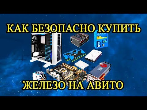 Сборка ПК из б/у комплектующих. - YouTube