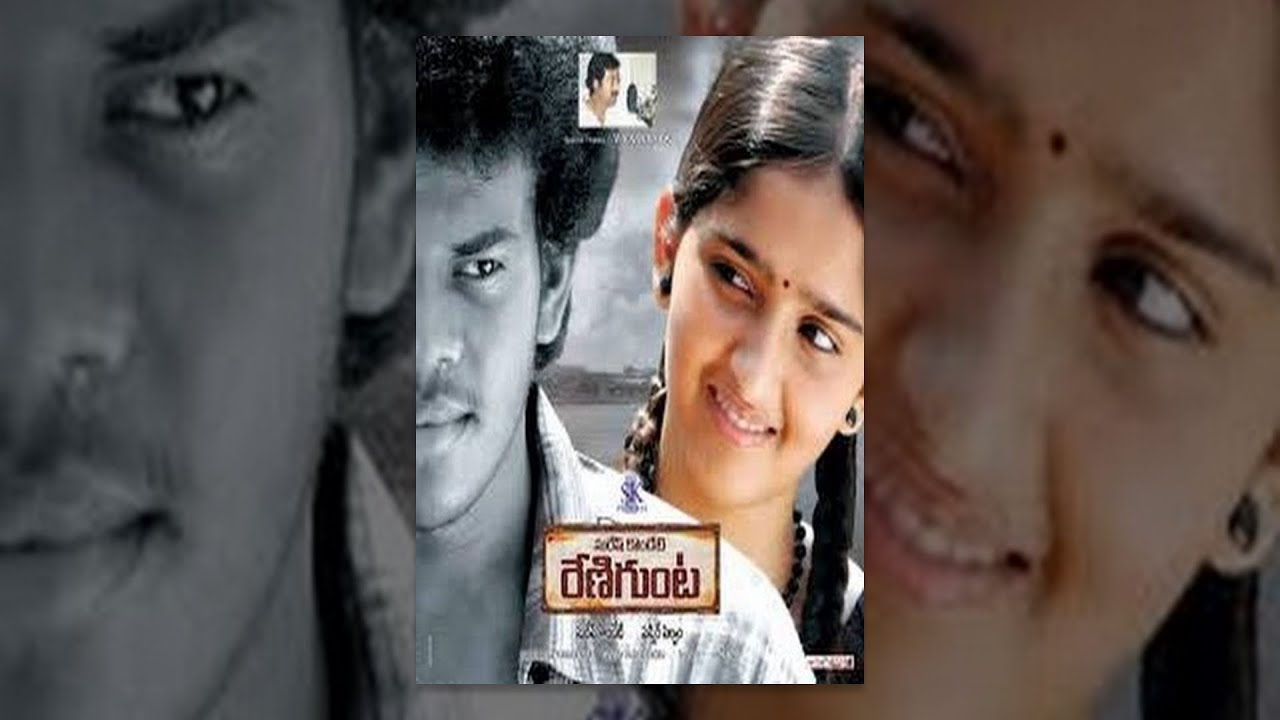 Renigunta Telugu Full Length Movie