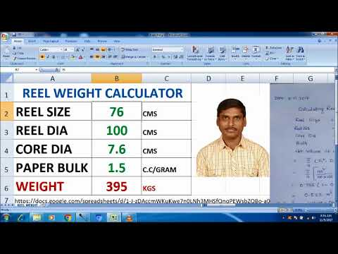 HOW TO CALCULATE PAPER REEL WEIGHT