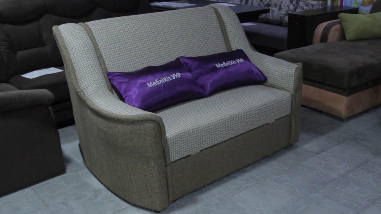 Купить детский диван в киеве, различные размеры, для мальчика, для. У нас есть: недорогие, но качественные модели украинских производителей,