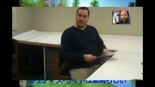 Japan Public Access- Sheltie Drawing Demonstration