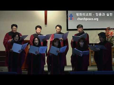 음성 200216 Choir