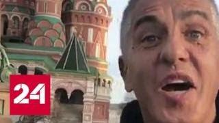 """Звезду фильма """"Такси"""" побили в баре из-за отказа отдать микрофон - Россия 24"""