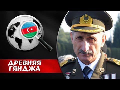 ЕРЕВАН ПОД ПPИЦЕЛОМ БАКУ! Армяне признают мощь азербайджанских рaкет. Шаир Рамалданов