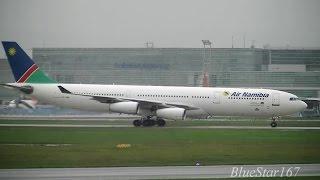Air Namibia Airbus A340-300 (V5-NME) landing at FRA/EDDF (Frankfurt am Main) RWY 07R