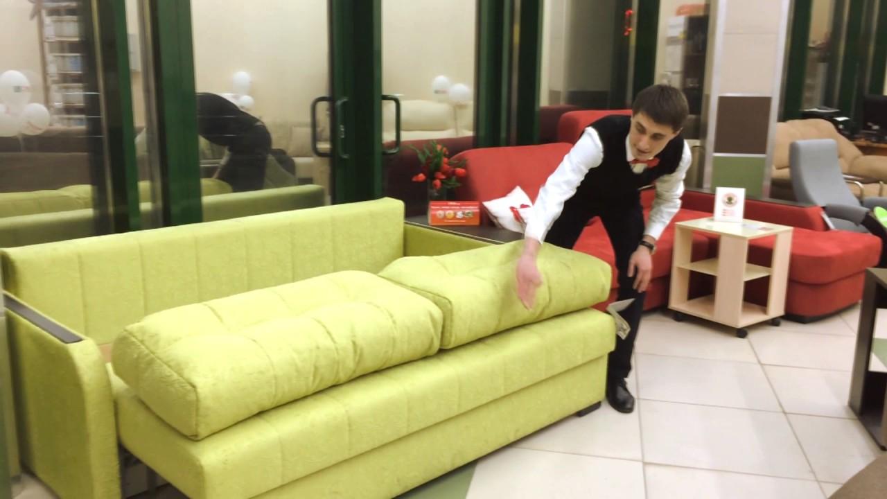 Euro Sofa Иваново, диваны кровати матрасы - YouTube