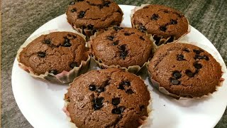 Eggless Chocolate Muffins With Condensed Milk | Eggless Muffins Recipe in Hindi