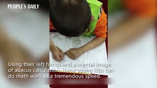 Pupils can do math at a tremendous speed using their left hands and mentally visualized abacus