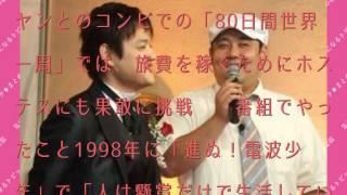90年代を中心に放送され話題を呼んだ日本テレビの番組「電波少年」シリ...