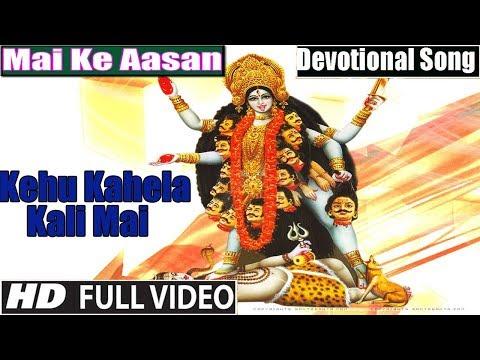 Kali Mai Badi Hamra Gaun||Old Bhakti Hit Song Pawan Singh|| Demo Dholki Mix By Dj Ankit Dumka