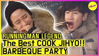 [RUNNINGMAN THE LEGEND] JIHYO, The Best COOK!! BBQ PARTY😍😍 (ENG SUB)