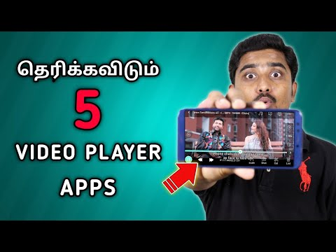 5 Professional Video Player App For Android