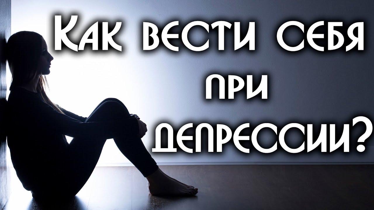Каковы симптомы депрессии