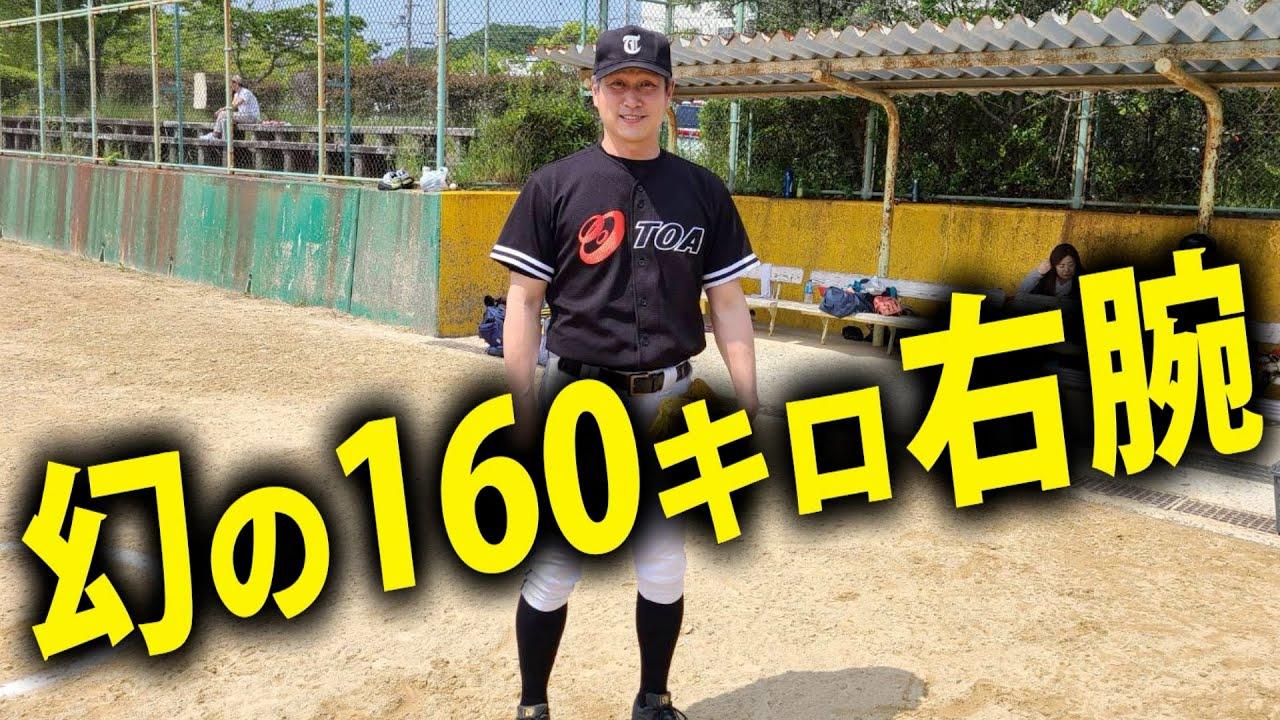 幻の160キロ、夢を追ってヤンキース入り……元西武の豪腕・前田勝宏氏の今