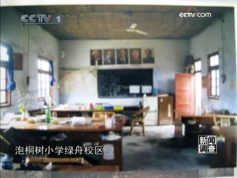 Education in China (English Sub)