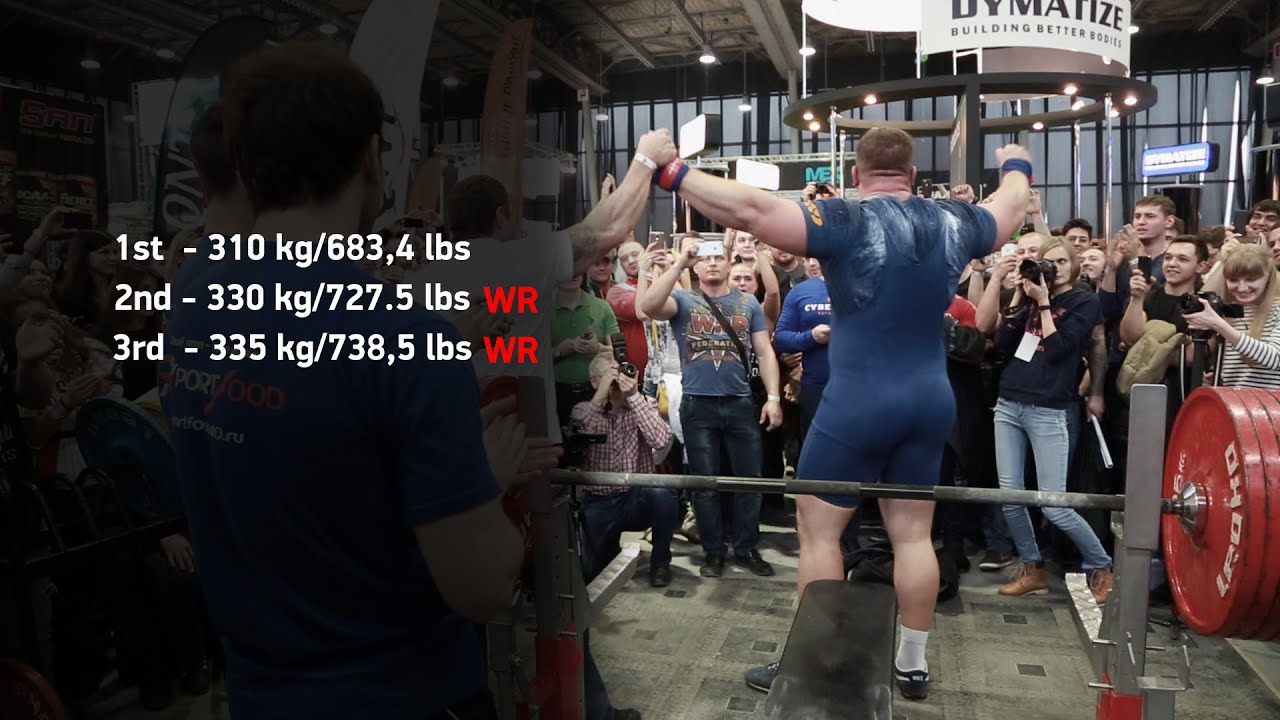 Kirill Sarychev's All-Time Bench Press Record. All Attempts. HD.
