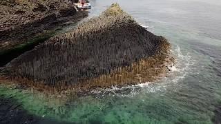 Gambar cover Staffa Island and Fingal's Cave - Kenny Scott - DJI Mavic Pro