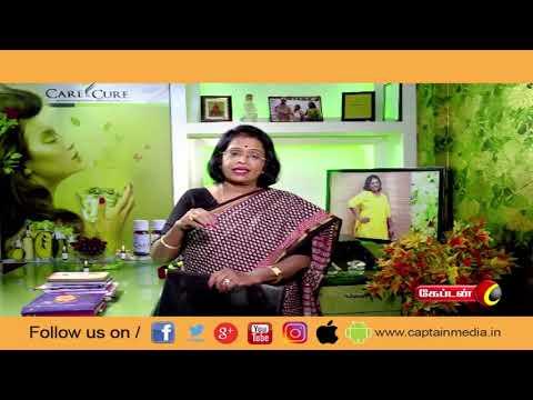 16.03.2019 | தலைமுடியில் எவ்வித மாற்றம் இல்லையா ! | #haircare  #தலைமுடி #tips #பொடுகு #Dandruff | dandruff removal | dandruff treatment at home | beauty tips in tamil | beauty tips for hair |   Like: https://www.facebook.com/CaptainTelevision/ Follow: https://twitter.com/captainnewstv Web:  http://www.captainmedia.in  About Captain TV  Captain TV, a Standalone Tamil General Entertainment Satellite Television Channel was launched on April 14, 2010. Equipped with latest technical Infrastructure to reach the Global Tamil Population A complete entertainment and Current Affairs Channel which emphasis on • Social Awareness • Uplifting of Youth • Women development Socially and Economically • Enlighten the social causes and effects and cover all other public views  Our vision is to be recognized as the world's leading Tamil Entrainment, News and Current Affairs media Network most trusted, reaching people without any barriers.  Our mission is to deliver informative, educative and entertainment content to the world Tamil populations which inspires people through Engaging talented, creative and spirited people. Reaching deeper, broader and closer with our content, platforms, and interactions. Rebalancing Tamil Media by representing the diversity and humanity of the world. Being a hope to the voiceless. Achieving outstanding results efficiently.