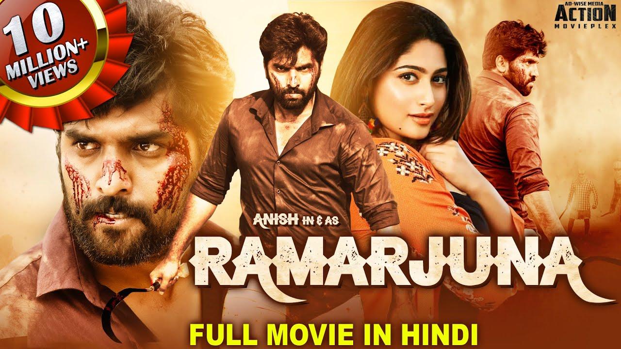 RAMARJUNA (2021) NEW Released Full Hindi Dubbed Movie | Anish Tejeshwar, Nishvika | South Movie 2021