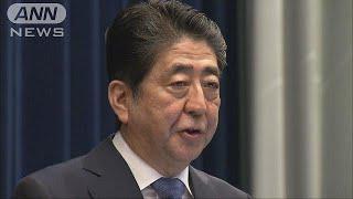安倍総理の「教育無償化」消費増税分では足りない!(17/09/27)