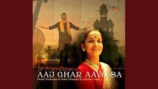 Repeat youtube video Aaj Ghar Aavo Sa