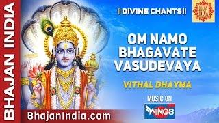 Om Namo Bhagavate Vasudevaya Bhajan by Vithal Dhayma | Jai Shree Krishna