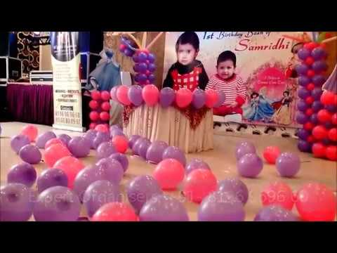 Expert birthday planners in hotel princess theme party for Balloon decoration for kids birthday party
