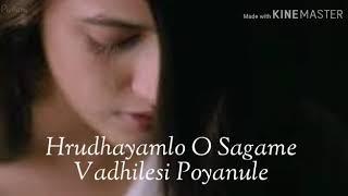 breaking-my-heart-al-song-for-whatsapp-status-suryakantham-movie-song