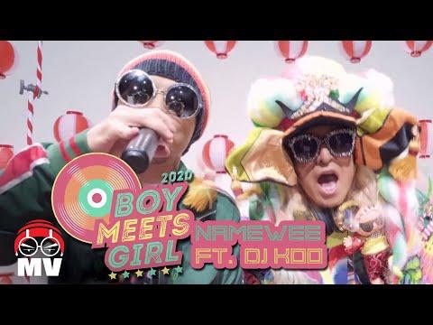 黃明志 Namewee ft.DJ KOO @TRF【Boy Meets Girl 2020 Remix】八零後哈日電音神曲改編