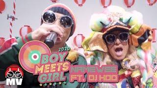 黃明志 Ft. DJ KOO @TRF【Boy Meets Girl 2020 Remix】八零後哈日電音神曲改編