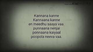 Kannana kanne song lyrics from visvasam