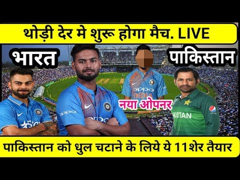 world cup 2019 india paikstan cricket match playing elevan