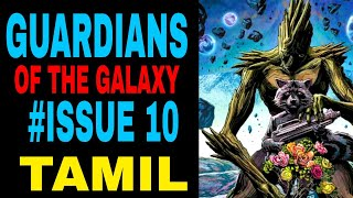 Guardians of the galaxy | #issue 10 | Explained in Tamil