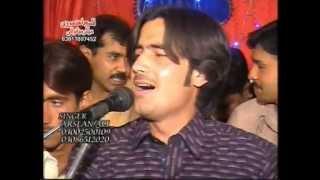 Arslan Ali (Saraiki Mianwali) Changa Sada yaar Hain Tu