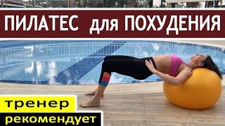Пилатес для похудения в домашних условия спокойная тренировка фитнес дома с близняшками