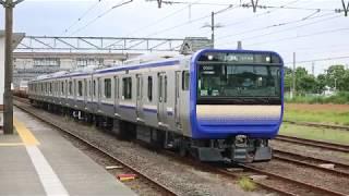 [横須賀・総武快速線の新型車両!] E235系1000番代 4両付属編成 (J-01編成) 試運転