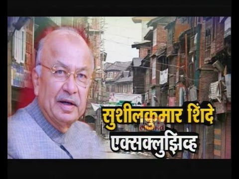 Sushilkumar Shinde Exclusive Interview by Mahesh Mhatre