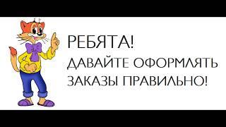 Як правильно оформляти бланки Пошти Росії