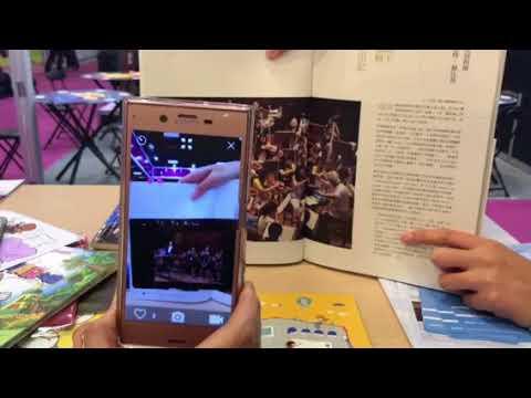 AR technology turns heads at Taipei book fair