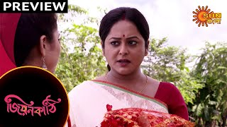 Jiyonkathi - Preview | 14th oct 19 | Sun Bangla TV Serial | Bengali Serial
