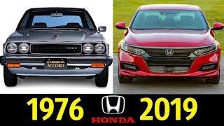 Honda Accord - Эволюция (1976 - 2019)  История Модели