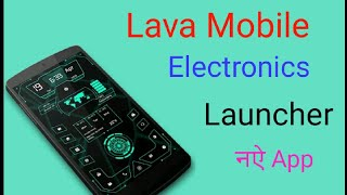 Electronic Launcher App for Lava Mobile/ Black theme App for Android