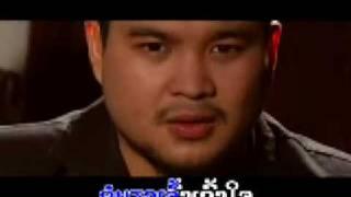 lao music Cells-khon meu song ຄົນມືສອງ