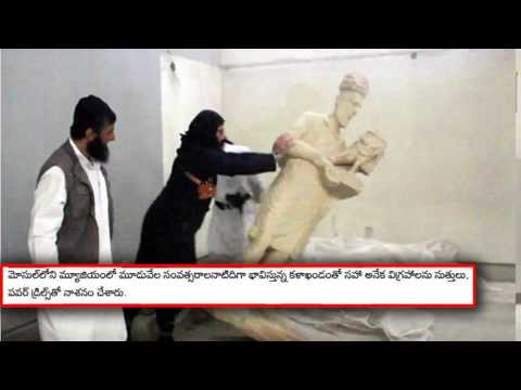 Isis Sadistically Destroys Valuable Ancient Artefacts : TV5 News